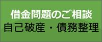 jikohasan_200_82