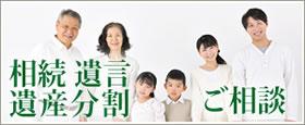 souzoku_new280